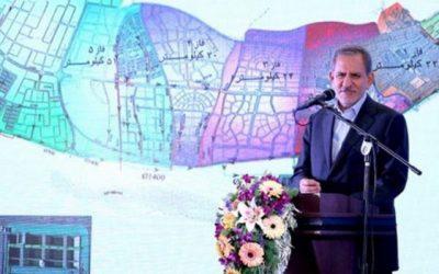 معاون اول رئیس جمهوری: اقدامات وزارت نیرو در بخش آب و فاضلاب کم نظیر است