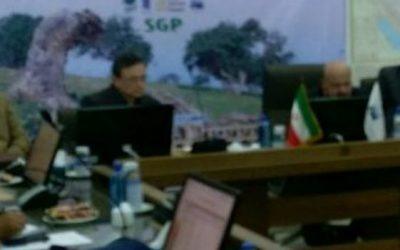 با تأکید بر زاگرس و حوضه آبخیز زاینده رود در اصفهان؛ کارگاه مشورتی تهیه راهبرد کشوری برنامه تسهیلات خرد محیط زیست آغاز به کار کرد