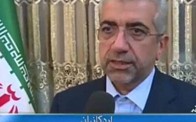 موافقت شورای نگهبان با الحاق جمهوری اسلامی ایران به موافقتنامه اقتصادی اوراسیا